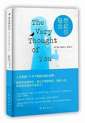 每当想起你.pdf