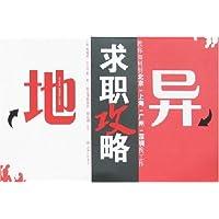 http://ec4.images-amazon.com/images/I/41s75G9300L._AA200_.jpg