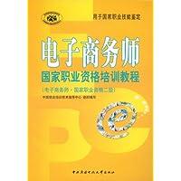 http://ec4.images-amazon.com/images/I/41s7zXsD49L._AA200_.jpg