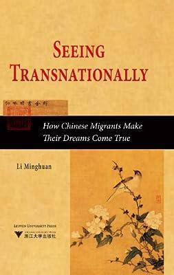跨国化视角:华人移民如何实现梦想.pdf