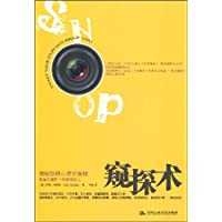 http://ec4.images-amazon.com/images/I/41sBx-aCXZL._AA200_.jpg