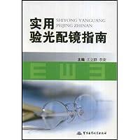 http://ec4.images-amazon.com/images/I/41sDN-naV2L._AA200_.jpg