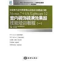 http://ec4.images-amazon.com/images/I/41sGpY%2BgvuL._AA200_.jpg