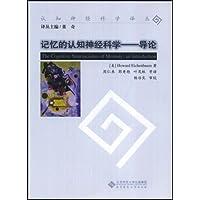 http://ec4.images-amazon.com/images/I/41sJJjUdMLL._AA200_.jpg