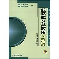 http://ec4.images-amazon.com/images/I/41sNyp5np9L._AA200_.jpg