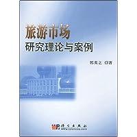 http://ec4.images-amazon.com/images/I/41sOPHEfd1L._AA200_.jpg
