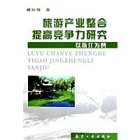 http://ec4.images-amazon.com/images/I/41sOk3F%2BjIL._AA200_.jpg