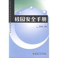 http://ec4.images-amazon.com/images/I/41sVtveVEEL._AA200_.jpg