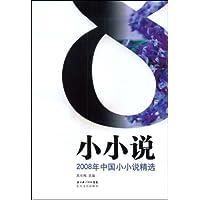 http://ec4.images-amazon.com/images/I/41sYKiVCjEL._AA200_.jpg