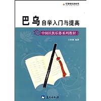 http://ec4.images-amazon.com/images/I/41scZeboiLL._AA200_.jpg