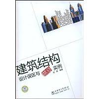 http://ec4.images-amazon.com/images/I/41seS%2BqTx%2BL._AA200_.jpg