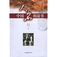 http://ec4.images-amazon.com/images/I/41serNk3wXL._AA200_.jpg
