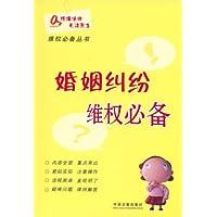 http://ec4.images-amazon.com/images/I/41sfZlJkM7L._AA200_.jpg