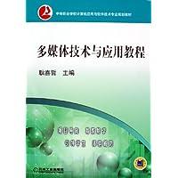 http://ec4.images-amazon.com/images/I/41sfy1l9S0L._AA200_.jpg