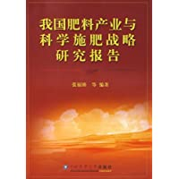 http://ec4.images-amazon.com/images/I/41sgXCfnN4L._AA200_.jpg