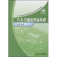 http://ec4.images-amazon.com/images/I/41shxYRgnPL._AA200_.jpg