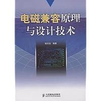 http://ec4.images-amazon.com/images/I/41skQPfsOHL._AA200_.jpg