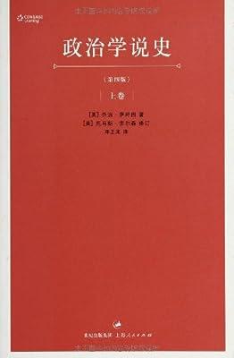 政治学说史.pdf