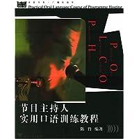 http://ec4.images-amazon.com/images/I/41soy4ySYeL._AA200_.jpg