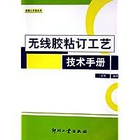 http://ec4.images-amazon.com/images/I/41ssBWqrBOL._AA200_.jpg
