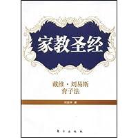 http://ec4.images-amazon.com/images/I/41su9dRqcaL._AA200_.jpg