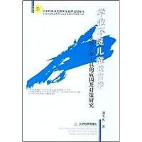 http://ec4.images-amazon.com/images/I/41suN5BhqjL._AA200_.jpg
