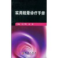 http://ec4.images-amazon.com/images/I/41sutlbEgqL._AA200_.jpg