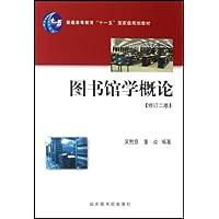http://ec4.images-amazon.com/images/I/41svuHzsi6L._AA200_.jpg