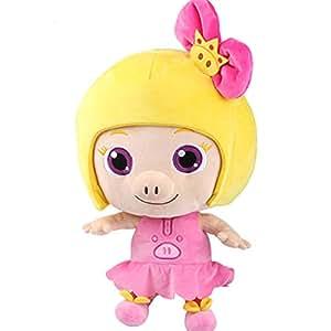猪猪毛绒玩具布艺娃娃卡通可爱菲菲公主玩偶公仔生日