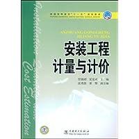 http://ec4.images-amazon.com/images/I/41sxGlG4ltL._AA200_.jpg