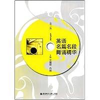 http://ec4.images-amazon.com/images/I/41syUw7fo0L._AA200_.jpg