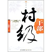 http://ec4.images-amazon.com/images/I/41syVBCJovL._AA200_.jpg