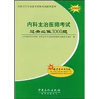 http://ec4.images-amazon.com/images/I/41sz6VFQSVL._AA200_.jpg