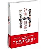 http://ec4.images-amazon.com/images/I/41t-WmrtxmL._AA200_.jpg