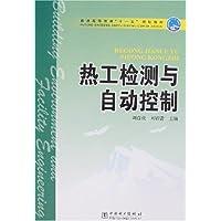 http://ec4.images-amazon.com/images/I/41t070C6mrL._AA200_.jpg