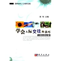 http://ec4.images-amazon.com/images/I/41t1IHxitdL._AA200_.jpg
