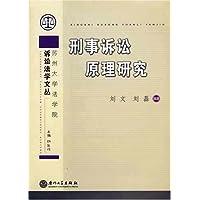 http://ec4.images-amazon.com/images/I/41t5ANDxzEL._AA200_.jpg