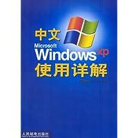 http://ec4.images-amazon.com/images/I/41t7xK5PXAL._AA200_.jpg