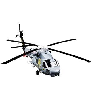 """""""海鹰""""反潜直升飞机模型完成品"""