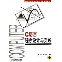 http://ec4.images-amazon.com/images/I/41tCE7S%2BGsL._AA200_.jpg