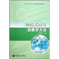 http://ec4.images-amazon.com/images/I/41tCfIWo7KL._AA200_.jpg