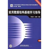 http://ec4.images-amazon.com/images/I/41tGiiYfMpL._AA200_.jpg
