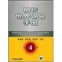 http://ec4.images-amazon.com/images/I/41tNcuv6WqL._AA200_.jpg
