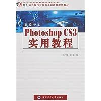 http://ec4.images-amazon.com/images/I/41tNtHmS3QL._AA200_.jpg