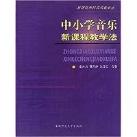 http://ec4.images-amazon.com/images/I/41tOz146UhL._AA200_.jpg
