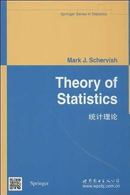统计理论.pdf