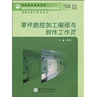 http://ec4.images-amazon.com/images/I/41tQd4Hg5JL._AA200_.jpg