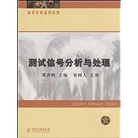 http://ec4.images-amazon.com/images/I/41tQhzcev4L._AA200_.jpg