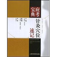http://ec4.images-amazon.com/images/I/41tRcqok4zL._AA200_.jpg
