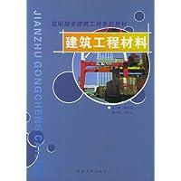http://ec4.images-amazon.com/images/I/41tURh7bdnL._AA200_.jpg